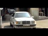 Mercedes W124 500E scenes from Taxi movie