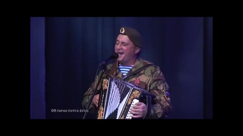 АНДРЕЙ КОРНИЛОВ УДМУРТСКИЕ ПЕСНИ СКАЧАТЬ БЕСПЛАТНО