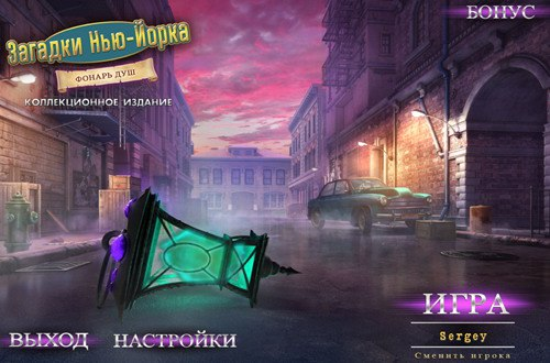 скачать трекер торрент бесплатно на русском языке