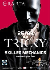 25/03 – TRICKY (UK) на ЭРАРТА Сцене