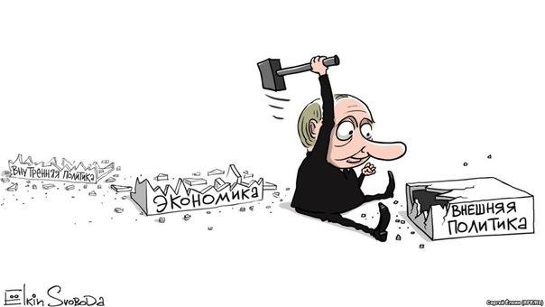 """Путин о российской экономике: """"Никаких, слава Богу, катастроф не происходит"""" - Цензор.НЕТ 1948"""