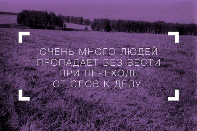 фото из альбома Valeria Drobot №7