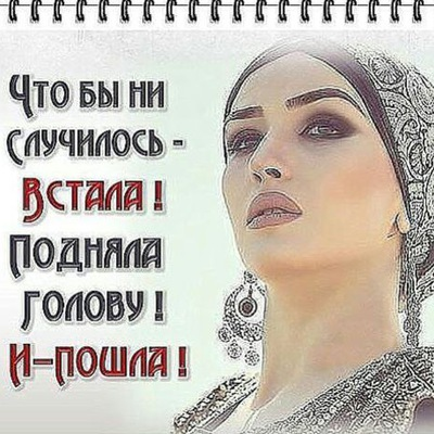 Диана Ибракова,