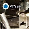Управление задачами и проектами - PTYSH