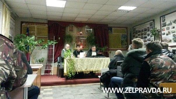 Казаки обсудили вопросы, связанные с работой казачьего общества и вручили удостоверения новобранцам