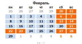 Как жители Зеленчукского района будут отдыхать на 23 февраля?