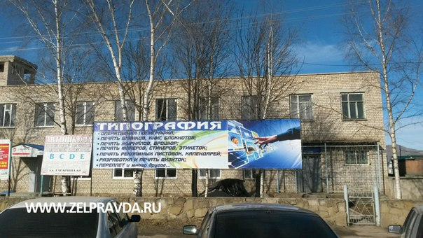 В станице Зеленчукской открылась типография