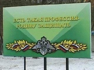 Военкомат Зеленчукского района осуществляет набор выпускников СОШ для комплектования военных образовательных учреждений МО РФ