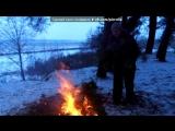 «Зимний лес… Костер на снегу...» под музыку Сергей Никитин  - Диалог у новогодней елки . Picrolla