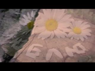 ПРЕМЬЕРА песни из цикла