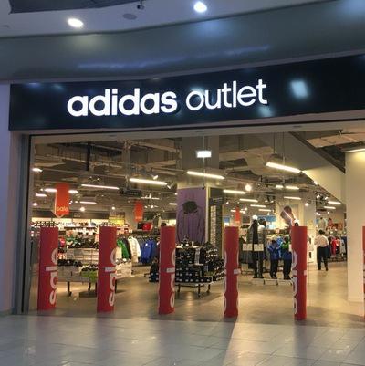 6dee5533 Дисконт-центр Adidas в ТЦ