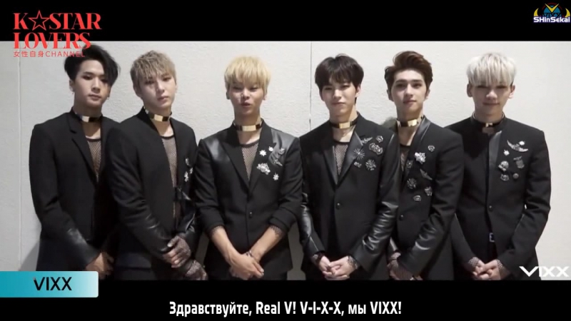 [RUS SUB] New Year's Greetings~from VIXX~