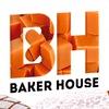 Бейкер Хаус / Baker House