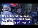 В США провели первую пересадку печени от ВИЧ-инфицированного