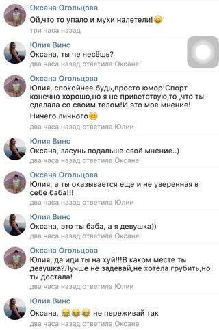 странности))
