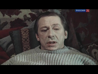 Дни Хирурга Мишкина 1976