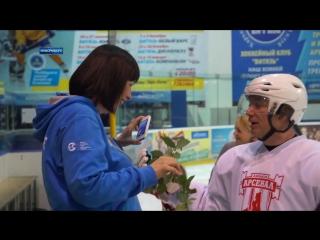 Харьковские хоккеисты поздравили женщин с 8 марта