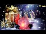 С Новым 2016 годом! (HD) Красивейший душевный ролик. 5. 435 тыс просмотров