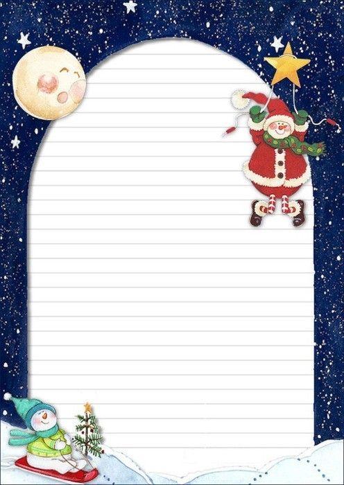 Открытки на новый год распечатать со строчками