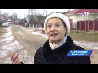 Малые города России: Дмитровский погост - как название сыграло злую шутку с подм ...