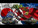 Северная Корея VS Южная Корея★ North Korea armed forces ★ South Korea military power★ 한국 육군