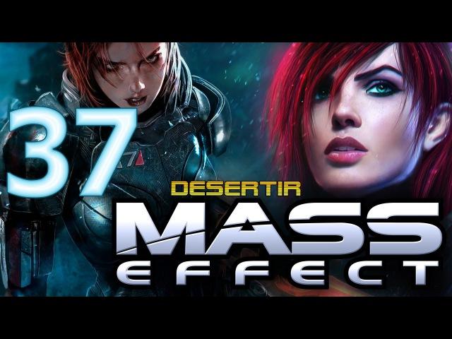 Mass Effect | Тайна Ила, Судьба Протеан... | Серия 37
