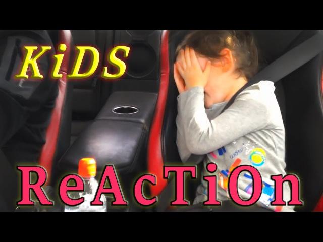 НЕ ГОВОРИ МАМЕ! (KIDS REACTION) 1000bhp