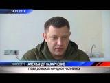 Глава ДНР Александр Захарченко вручил ключи от новых домов жителям Шахтерска. Актуально