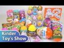 39 Киндер Сюрпризов, яйца с сюрпризом Монстер Хай, Киндер Макси, машинки Welly, KinderToysShow