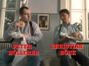 Kommissar Rex DVD Trailer [Alex Brandtner]
