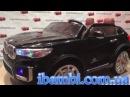 Купить детский двухместный электромобиль BMW X7 M 2768 EBR в Украине ibambi