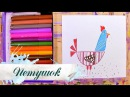 Как нарисовать петушка фломастерами - урок рисования для детей от 4 лет