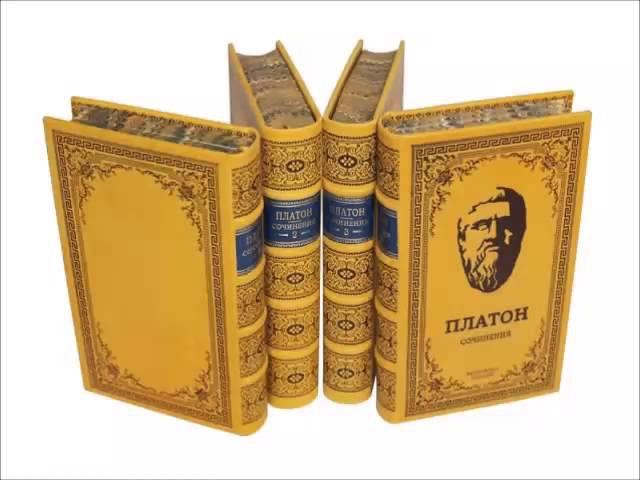 Платон Федон