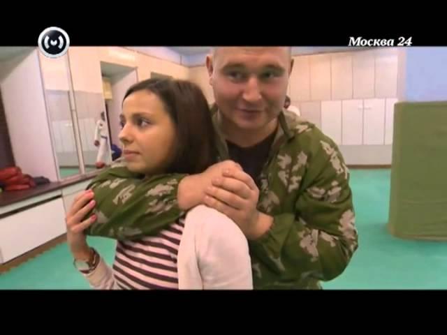 Камуфляжный спорт Армейский рукопашный бой Москва 24