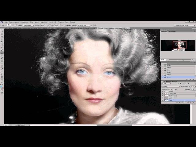 Раскрашивание чёрно-белой портретной фотографии