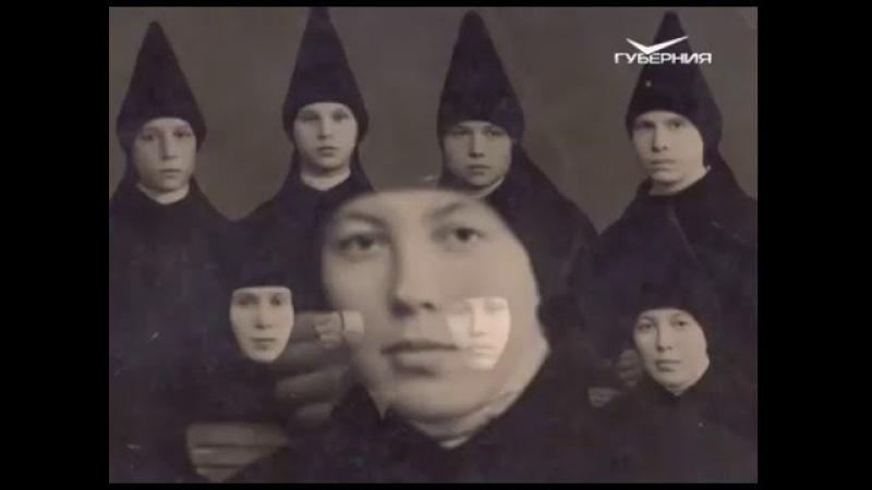 Схимонахиня Мануила Елисеева