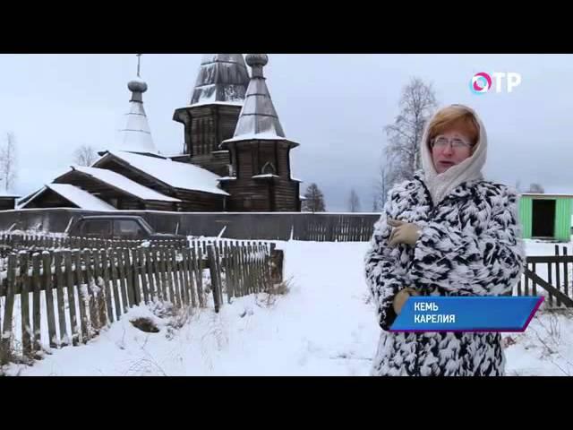 Малые города России: Кемь - морские ворота на Соловки