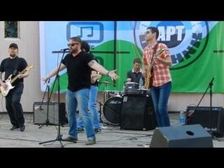 Арт-Клиника - С кем мы (live in АРТ Пикник 2015)