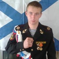Alexander Vitalyevich
