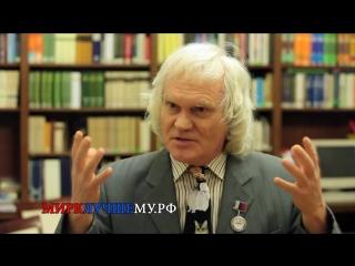 Юрий Куклачев - Как изменить мир к лучшему