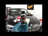 BMW X5 Meguiars Deep Crystal Coating M188