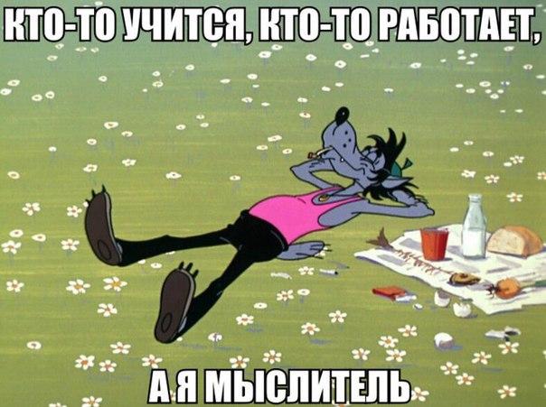 bD yFv57H s - Взял как-то волк моду зайчика потр@хивать