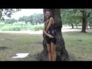 Прогулка в парке без трусиков