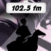 Казачье Радио ЛНР