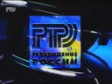 staroetv.su - Заставка (РТР, 1996-1997) Черно-синяя