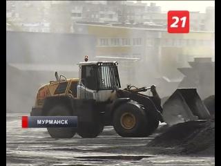 Проверка ОНФ в торговом порту Мурманска