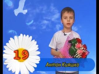 """Проявили смелость и получили призы. На телеканале """"Евразия"""" подвели итоги телепроекта """"Маме с любовью""""."""