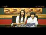 151222 Sistar: Hyolyn & Lee Hyo Je - Christmas Greetings Little Prince