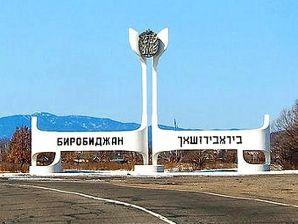 Афиша Хабаровск Покатун по Бирику