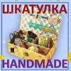 💥 Шкатулка handmade⭐ ,бизнес на рукоделии